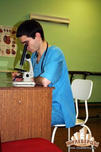 12-я детская поликлиника в минске